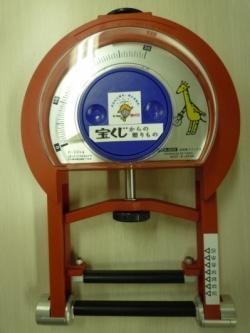 体力測定事業(測定機器配備)