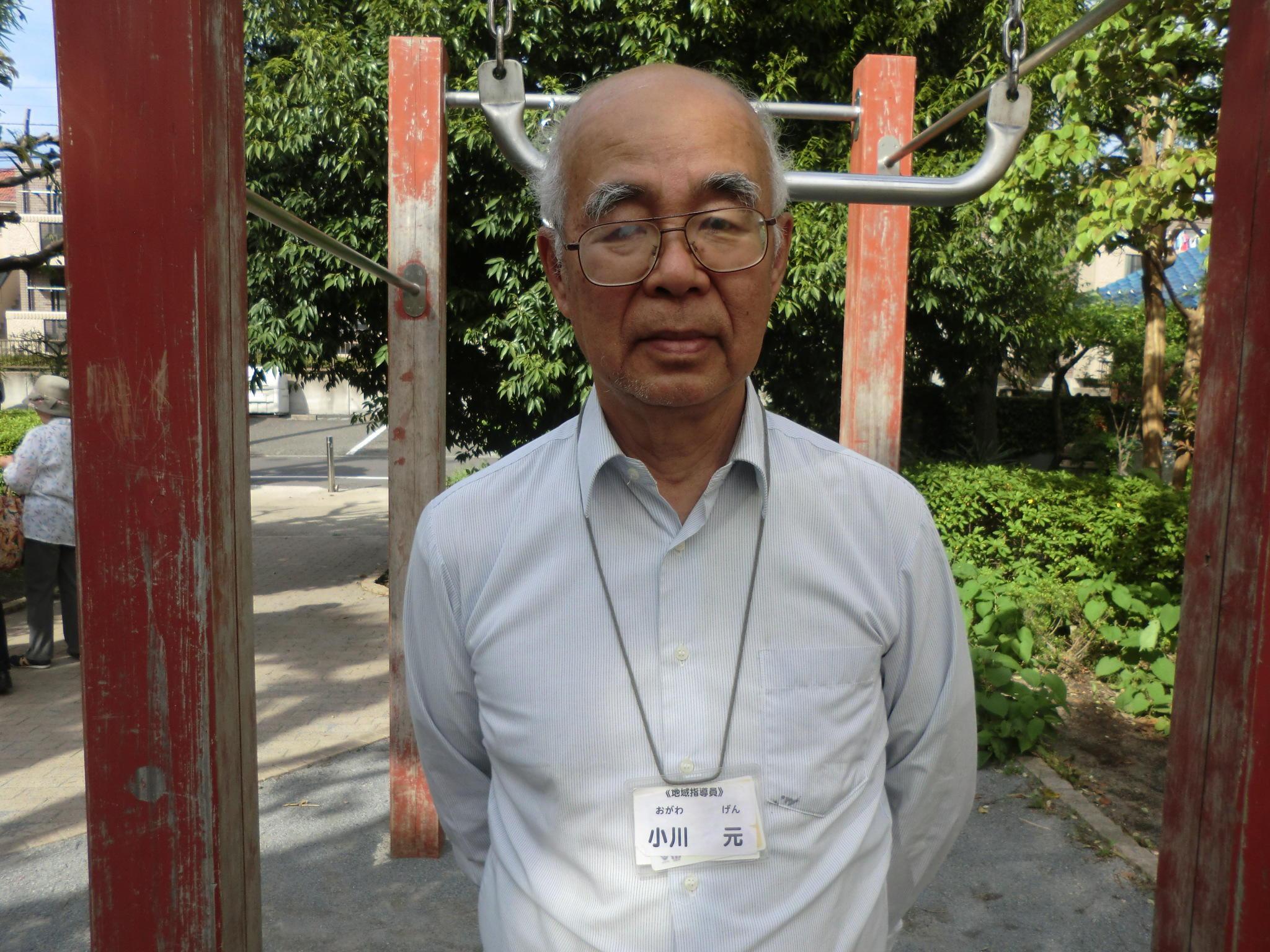 小川 元(地域指導員)