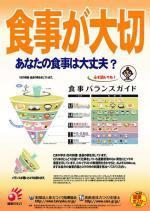 Vol.35 4月号