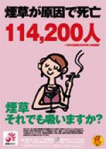 Vol.48 5月号