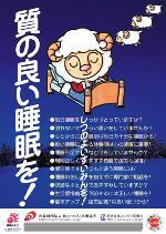Vol.176 12月号