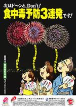 Vol.220 8月号